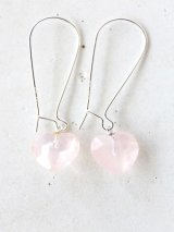 SILVER925 roze quartz heart pierce