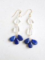 14KGF  lapis lazuli crystal pierce