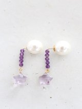 14KGF pinkamethyst pierce