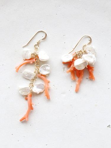 画像1: 14KGF coral  pearlpierce