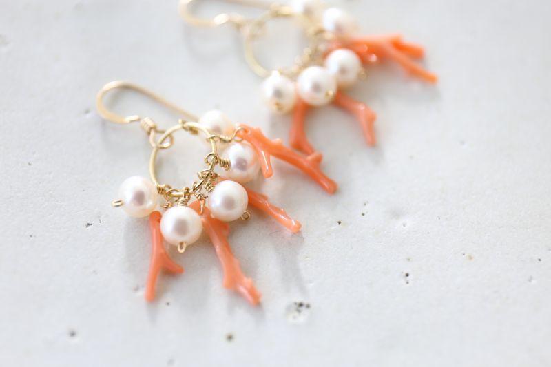 画像3: 14KGF coral pearl pierce