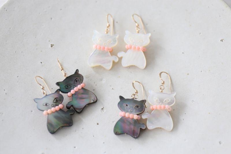 画像2: 14KGF coral cat shell pierce